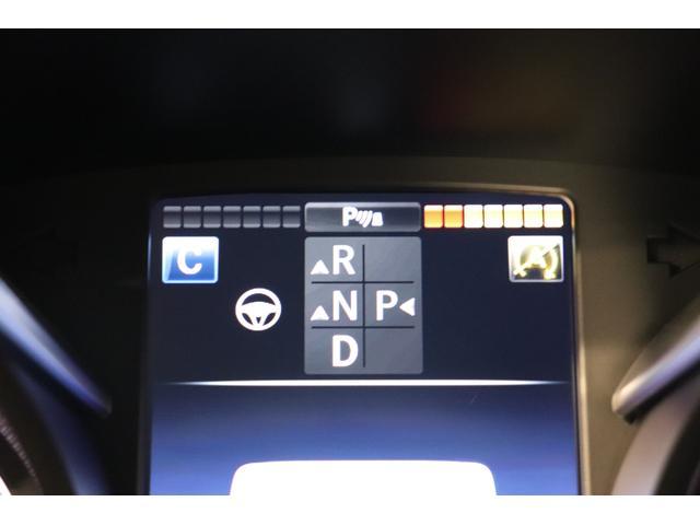 C63 エクスクルーシブPKG  左H キーレスゴー 赤黒革 HDDナビTV BT音楽 ブルメスター Bカメラ パークトロニックS ヘッドアップD ハンズフリーA 専用チューニング&強化ブレーキ 2年保証(18枚目)