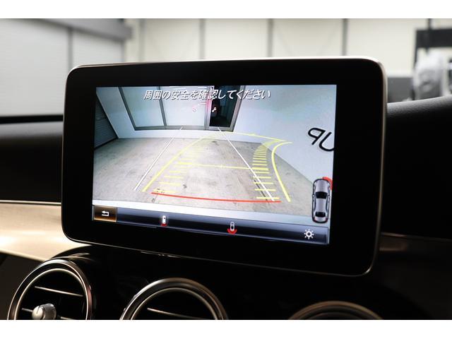 C180 ローレウスエディション 特別仕様車  キーレスゴー 黒革 HDDナビTV BTオーディオ バックカメラ パークトロニックS DSRC LEDヘッドライト AMGエアロ&18インチAW ダイナミックセレクト 9速AT 2年保証(11枚目)