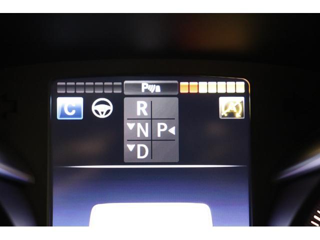 C180 ローレウスエディション 特別仕様車  キーレスゴー 黒革 HDDナビTV BTオーディオ バックカメラ パークトロニックS DSRC LEDヘッドライト AMGエアロ&18インチAW ダイナミックセレクト 9速AT 2年保証(15枚目)