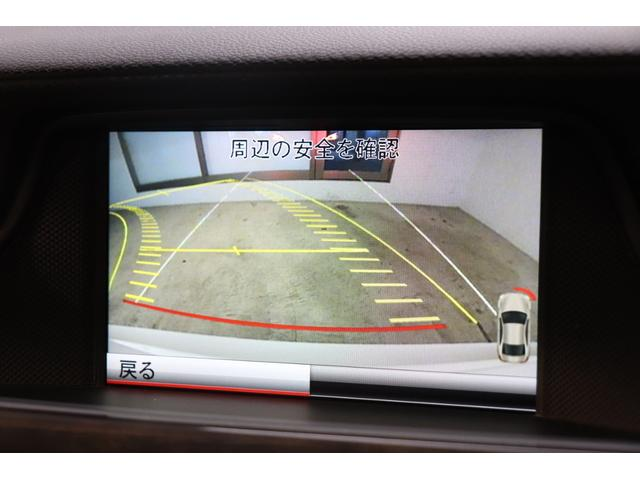 CLS350 AMGスポーツパッケージ レーダーセーフティPKG キーレスゴー 黒革 SR HDDナビTV BT音楽 Bカメラ PTS DSRC LEDヘッドライト 自動トランク 電動Rブラインド AMGエアロ&19インチAW 2年保証(12枚目)