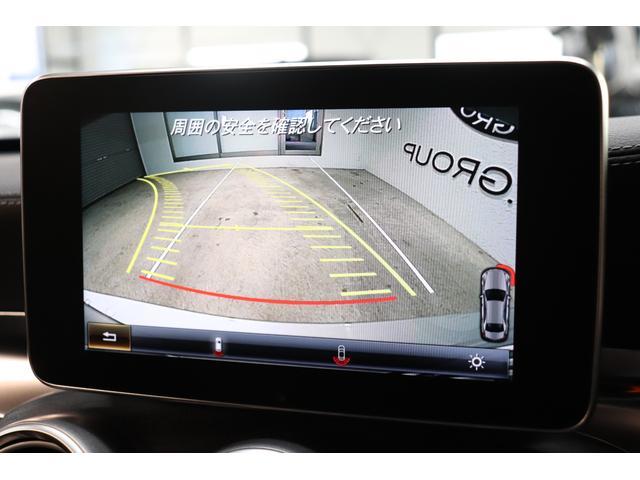 C200アバンギャルド AMGライン レーダーセーフティPKG  黒革 HDDナビTV BTオーディオ バックカメラ パークトロニックS DSRC LEDヘッドライト アンビエントライト AMGエアロ&18インチAW 2年保証(13枚目)