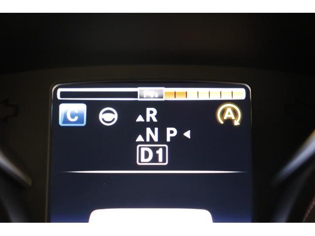 C200アバンギャルド AMGライン レーダーセーフティPKG  黒革 HDDナビTV BTオーディオ バックカメラ パークトロニックS DSRC LEDヘッドライト アンビエントライト AMGエアロ&18インチAW 2年保証(16枚目)