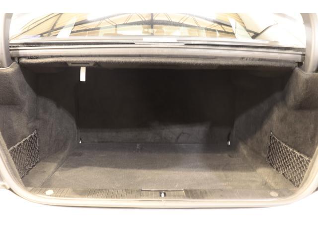 S550 ブルーエフィシェンシー AMGスポーツ レーダーセーフティP 後期型 キーレスゴー 黒革 SR BT音楽 harman/kardon Bカメラ PTS DSRC 自動トランク ベンチレーター ドアイージークローズ 2年保証(8枚目)
