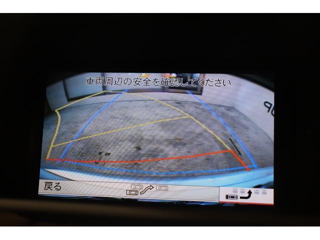 S550 ブルーエフィシェンシー AMGスポーツ レーダーセーフティP 後期型 キーレスゴー 黒革 SR BT音楽 harman/kardon Bカメラ PTS DSRC 自動トランク ベンチレーター ドアイージークローズ 2年保証(11枚目)