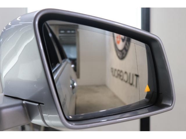 S550 ブルーエフィシェンシー AMGスポーツ レーダーセーフティP 後期型 キーレスゴー 黒革 SR BT音楽 harman/kardon Bカメラ PTS DSRC 自動トランク ベンチレーター ドアイージークローズ 2年保証(13枚目)