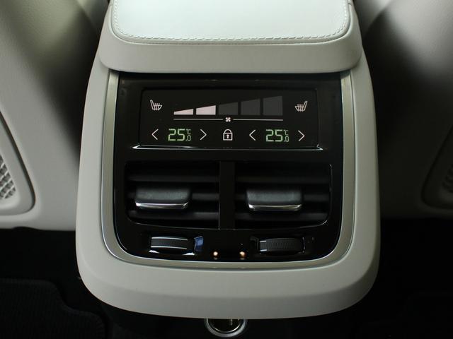 クロスカントリー T6 AWD サマム ナッパレザー(14枚目)