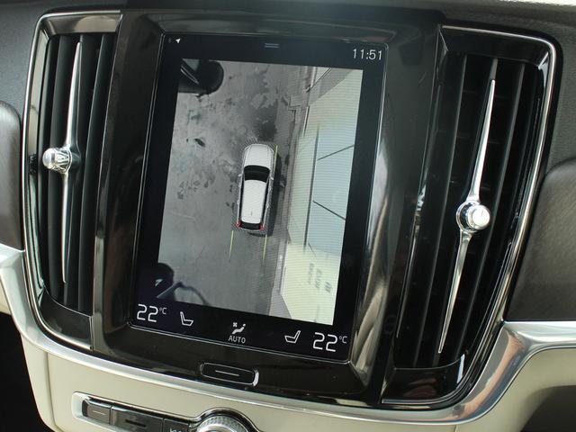 クロスカントリー T6 AWD サマム ナッパレザー(16枚目)