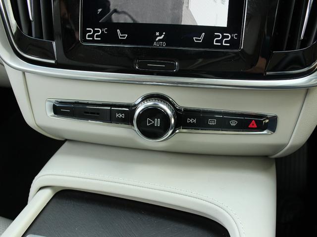 クロスカントリー T6 AWD サマム ナッパレザー(17枚目)