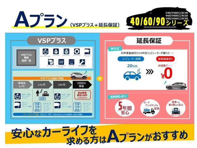 「ボルボ」「ボルボ V40」「ステーションワゴン」「東京都」の中古車35