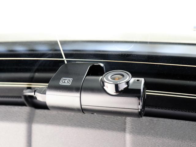T6 ツインエンジン AWD インスクリプション プラグインハイブリッド 電動パノラマサンルーフ 19インチアルミ 前後シートヒーター ステアリングホイールヒーター 前後ドラレコ harman/kardon パワーテールゲート ぺブルグレーメタリック(25枚目)