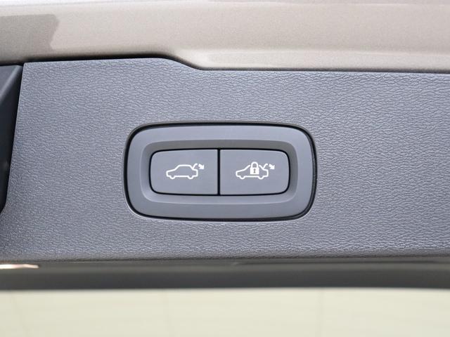 T6 ツインエンジン AWD インスクリプション プラグインハイブリッド 電動パノラマサンルーフ 19インチアルミ 前後シートヒーター ステアリングホイールヒーター 前後ドラレコ harman/kardon パワーテールゲート ぺブルグレーメタリック(32枚目)