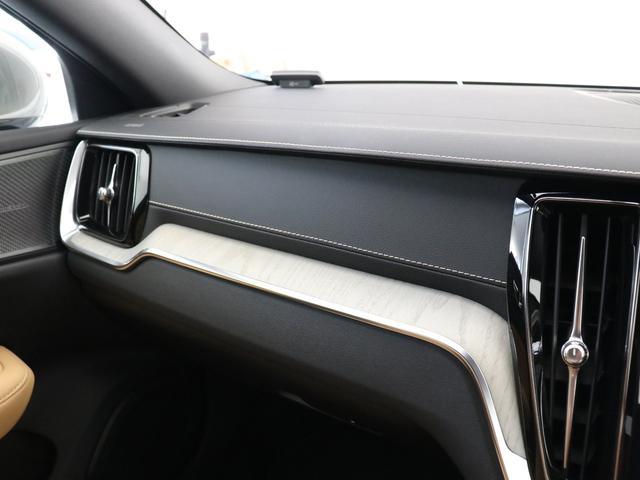 T6 ツインエンジン AWD インスクリプション プラグインハイブリッド 電動パノラマサンルーフ 19インチアルミ 前後シートヒーター ステアリングホイールヒーター 前後ドラレコ harman/kardon パワーテールゲート ぺブルグレーメタリック(37枚目)