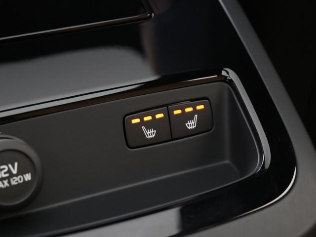 T6 ツインエンジン AWD インスクリプション プラグインハイブリッド 電動パノラマサンルーフ 19インチアルミ 前後シートヒーター ステアリングホイールヒーター 前後ドラレコ harman/kardon パワーテールゲート ぺブルグレーメタリック(45枚目)