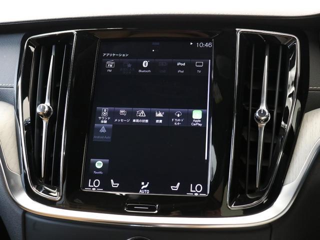 T6 ツインエンジン AWD インスクリプション プラグインハイブリッド 電動パノラマサンルーフ 19インチアルミ 前後シートヒーター ステアリングホイールヒーター 前後ドラレコ harman/kardon パワーテールゲート ぺブルグレーメタリック(61枚目)