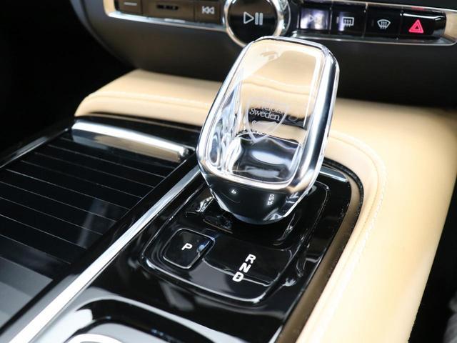 T6 ツインエンジン AWD インスクリプション プラグインハイブリッド 電動パノラマサンルーフ 19インチアルミ 前後シートヒーター ステアリングホイールヒーター 前後ドラレコ harman/kardon パワーテールゲート ぺブルグレーメタリック(66枚目)