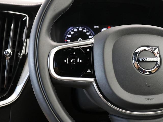 T6 ツインエンジン AWD インスクリプション プラグインハイブリッド 電動パノラマサンルーフ 19インチアルミ 前後シートヒーター ステアリングホイールヒーター 前後ドラレコ harman/kardon パワーテールゲート ぺブルグレーメタリック(68枚目)