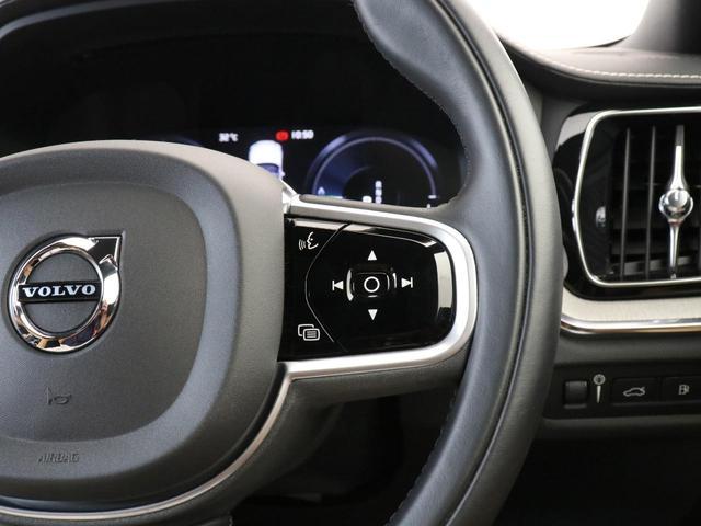 T6 ツインエンジン AWD インスクリプション プラグインハイブリッド 電動パノラマサンルーフ 19インチアルミ 前後シートヒーター ステアリングホイールヒーター 前後ドラレコ harman/kardon パワーテールゲート ぺブルグレーメタリック(69枚目)