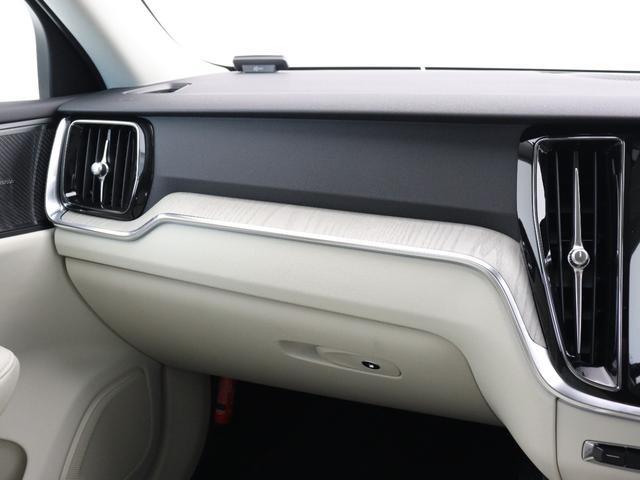 クロスカントリー T5 AWD プロ 2020年モデル バーチライトメタリック ブロンドレザー リアカメラ&360度カメラ LEDヘッドライト キーレス harman/kardonプレミアムサウンド シートヒーター シートエアコン(28枚目)