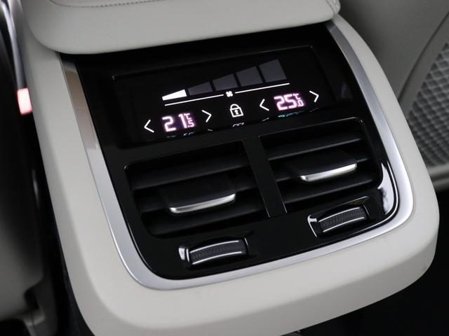 クロスカントリー T5 AWD プロ 2020年モデル バーチライトメタリック ブロンドレザー リアカメラ&360度カメラ LEDヘッドライト キーレス harman/kardonプレミアムサウンド シートヒーター シートエアコン(33枚目)