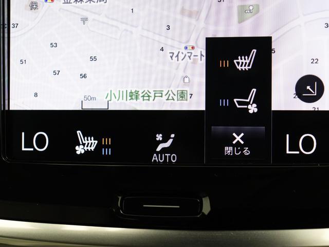 クロスカントリー T5 AWD プロ 2020年モデル バーチライトメタリック ブロンドレザー リアカメラ&360度カメラ LEDヘッドライト キーレス harman/kardonプレミアムサウンド シートヒーター シートエアコン(39枚目)