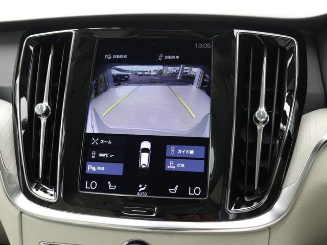 クロスカントリー T5 AWD プロ 2020年モデル バーチライトメタリック ブロンドレザー リアカメラ&360度カメラ LEDヘッドライト キーレス harman/kardonプレミアムサウンド シートヒーター シートエアコン(41枚目)