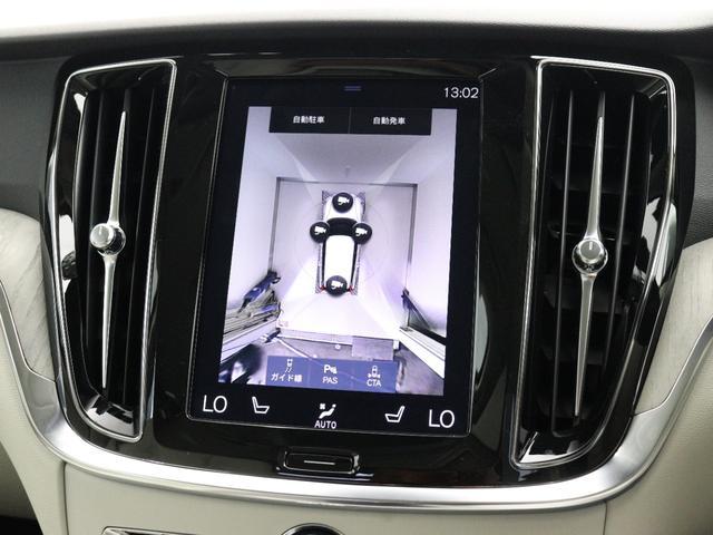 クロスカントリー T5 AWD プロ 2020年モデル バーチライトメタリック ブロンドレザー リアカメラ&360度カメラ LEDヘッドライト キーレス harman/kardonプレミアムサウンド シートヒーター シートエアコン(42枚目)