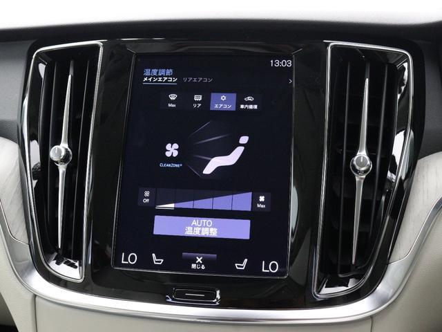 クロスカントリー T5 AWD プロ 2020年モデル バーチライトメタリック ブロンドレザー リアカメラ&360度カメラ LEDヘッドライト キーレス harman/kardonプレミアムサウンド シートヒーター シートエアコン(43枚目)