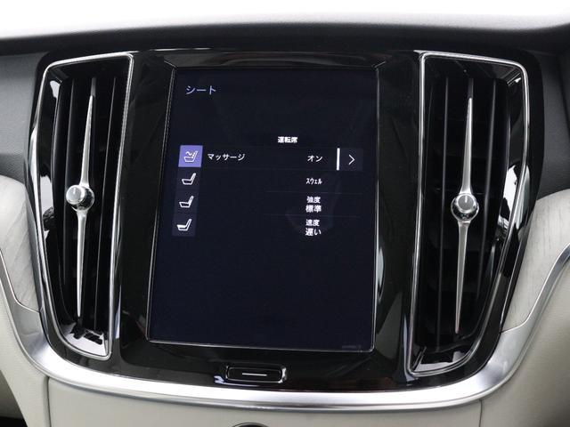 クロスカントリー T5 AWD プロ 2020年モデル バーチライトメタリック ブロンドレザー リアカメラ&360度カメラ LEDヘッドライト キーレス harman/kardonプレミアムサウンド シートヒーター シートエアコン(44枚目)