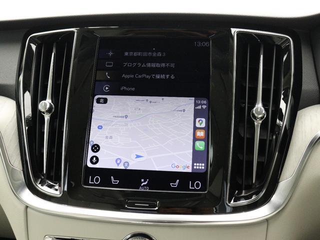 クロスカントリー T5 AWD プロ 2020年モデル バーチライトメタリック ブロンドレザー リアカメラ&360度カメラ LEDヘッドライト キーレス harman/kardonプレミアムサウンド シートヒーター シートエアコン(46枚目)