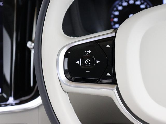 クロスカントリー T5 AWD プロ 2020年モデル バーチライトメタリック ブロンドレザー リアカメラ&360度カメラ LEDヘッドライト キーレス harman/kardonプレミアムサウンド シートヒーター シートエアコン(51枚目)