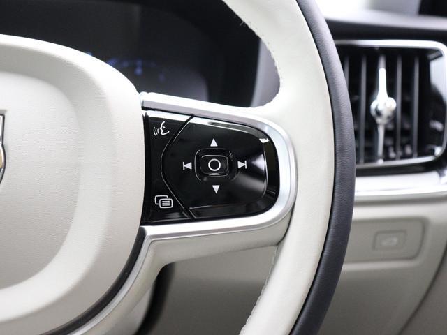クロスカントリー T5 AWD プロ 2020年モデル バーチライトメタリック ブロンドレザー リアカメラ&360度カメラ LEDヘッドライト キーレス harman/kardonプレミアムサウンド シートヒーター シートエアコン(52枚目)