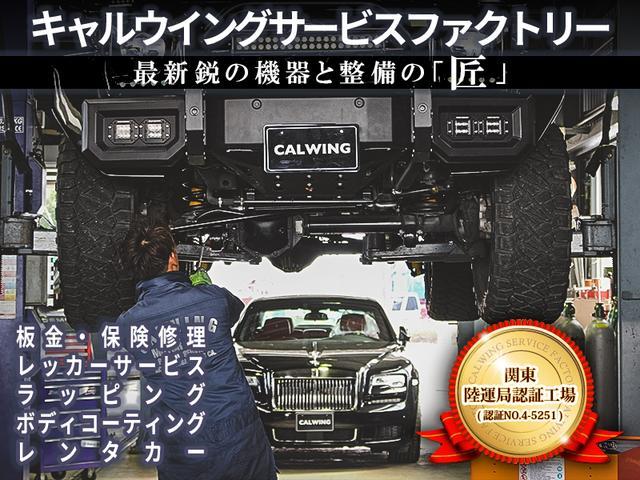 ララミ ブラックアピュアランスPKG 5.7HEMI AWD(2枚目)