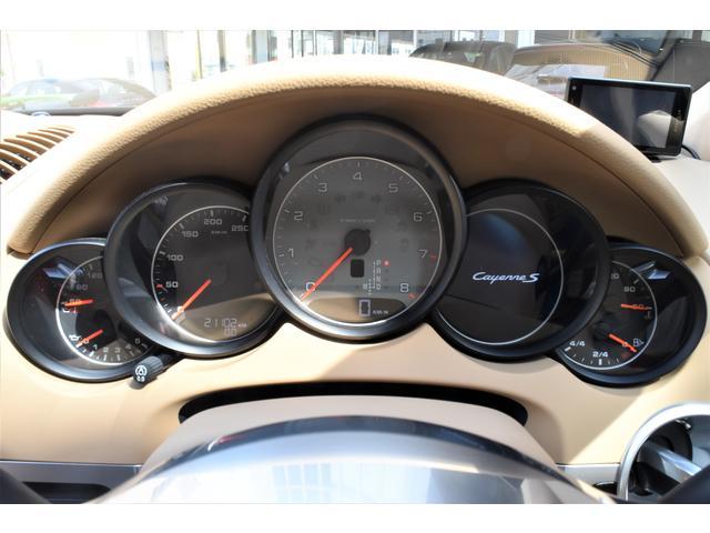 S ティプトロニックS 4WD BOSEサウンド エントリー(5枚目)
