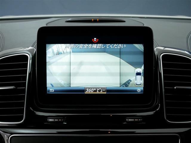 GLE63 S 4MATIC 2年保証 新車保証(11枚目)