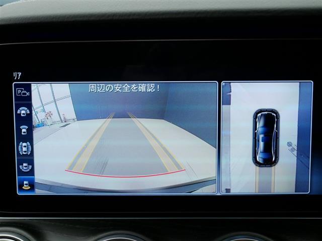 「メルセデスベンツ」「Eクラス」「セダン」「東京都」の中古車8