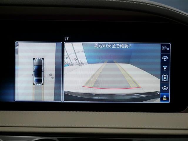 S450 エクスクルーシブ AMGラインプラス 2年保証(8枚目)