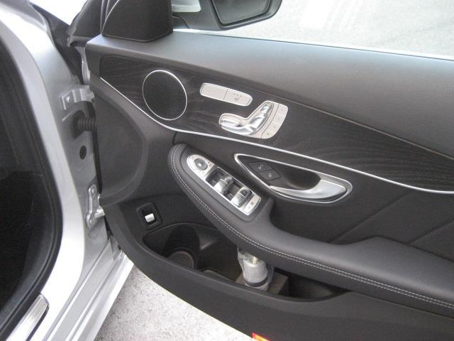 C220 d ステーションワゴン ローレウスエディション レーダーセーフティパッケージ スポーツプラスパッケージ 2年保証 新車保証(6枚目)