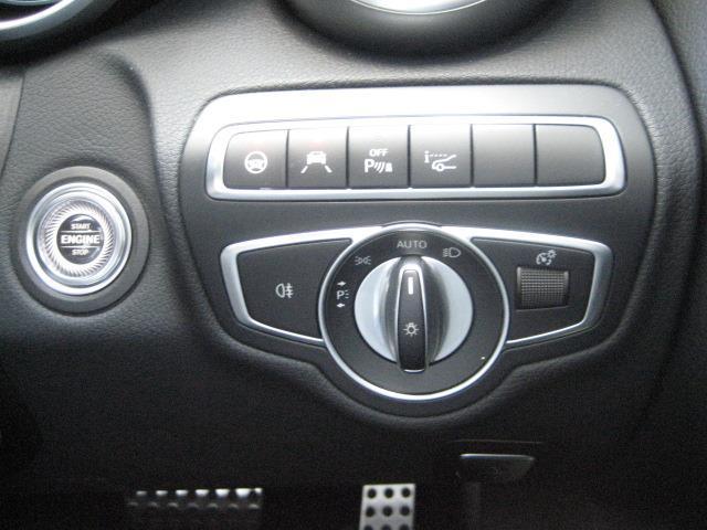 C220 d ステーションワゴン ローレウスエディション レーダーセーフティパッケージ スポーツプラスパッケージ 2年保証 新車保証(12枚目)