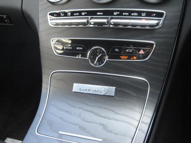 C220 d ステーションワゴン ローレウスエディション レーダーセーフティパッケージ スポーツプラスパッケージ 2年保証 新車保証(18枚目)