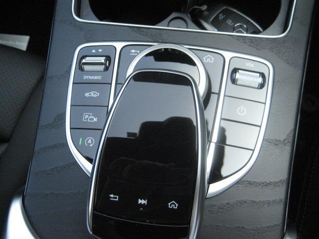 C220 d ステーションワゴン ローレウスエディション レーダーセーフティパッケージ スポーツプラスパッケージ 2年保証 新車保証(21枚目)