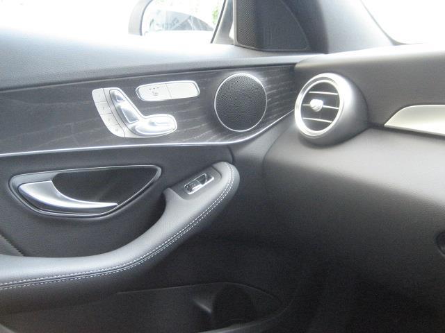C220 d ステーションワゴン ローレウスエディション レーダーセーフティパッケージ スポーツプラスパッケージ 2年保証 新車保証(22枚目)