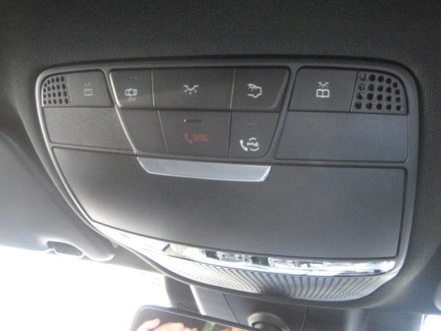 C220 d ステーションワゴン ローレウスエディション レーダーセーフティパッケージ スポーツプラスパッケージ 2年保証 新車保証(23枚目)