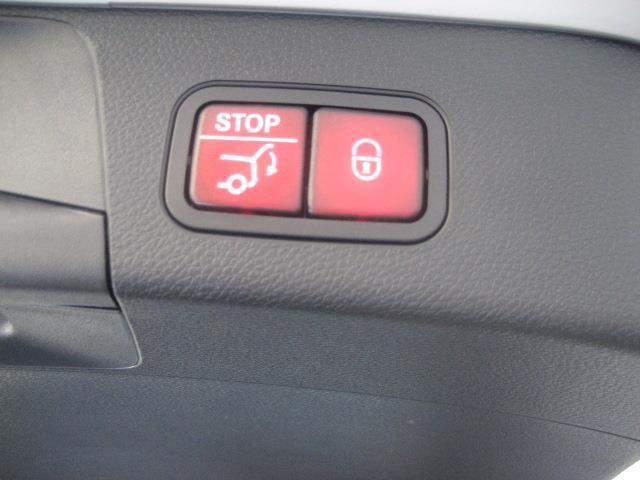 C220 d ステーションワゴン ローレウスエディション レーダーセーフティパッケージ スポーツプラスパッケージ 2年保証 新車保証(29枚目)