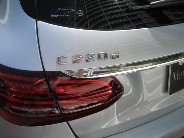 C220 d ステーションワゴン ローレウスエディション レーダーセーフティパッケージ スポーツプラスパッケージ 2年保証 新車保証(30枚目)