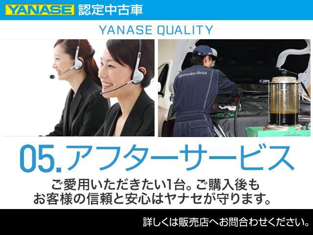C200 アバンギャルド AMGライン ベーシックパッケージ 2年保証(34枚目)