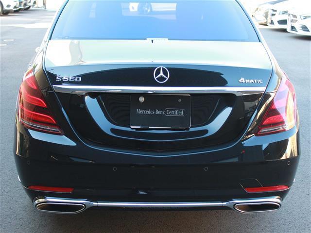 S560 4MATIC ロング ショーファーリミテッド 2年保証 新車保証(5枚目)