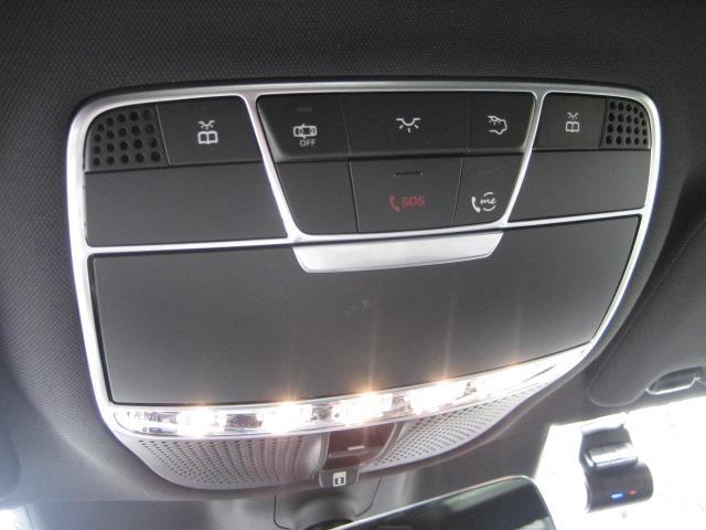 S560 4MATIC ロング ショーファーリミテッド 2年保証 新車保証(19枚目)