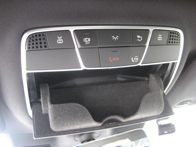 S560 4MATIC ロング ショーファーリミテッド 2年保証 新車保証(20枚目)