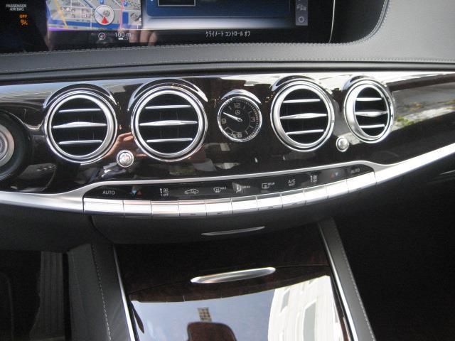 S560 4MATIC ロング ショーファーリミテッド 2年保証 新車保証(21枚目)