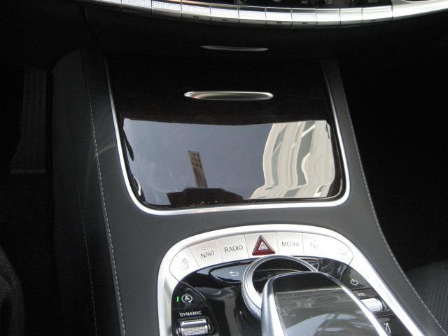S560 4MATIC ロング ショーファーリミテッド 2年保証 新車保証(22枚目)